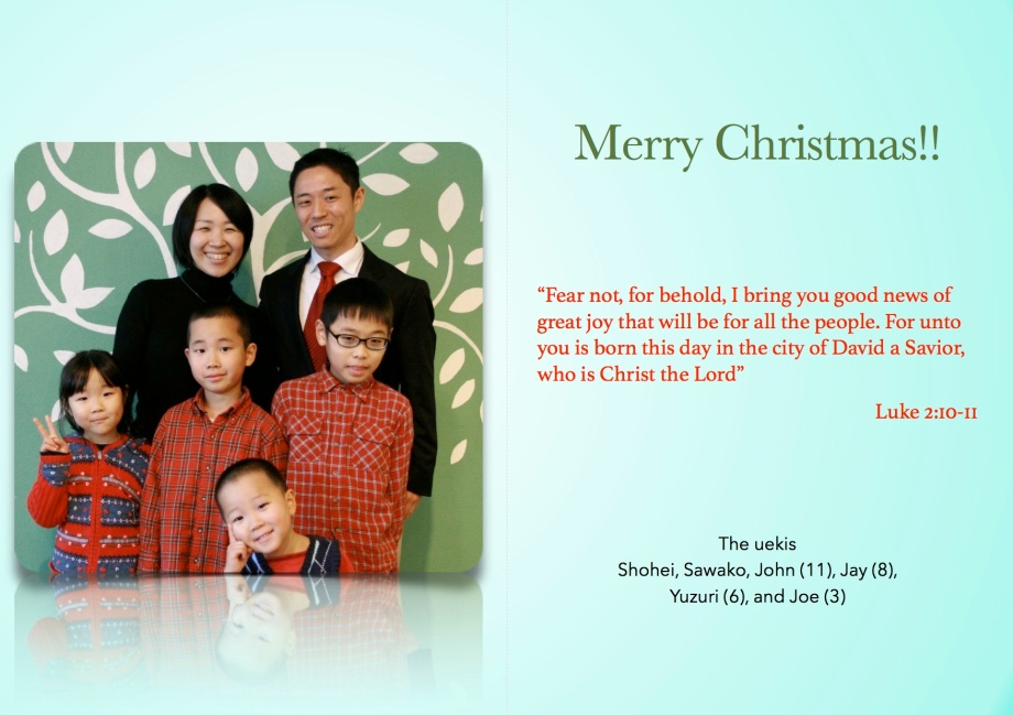 '13 Christmas Card (E)-WEB